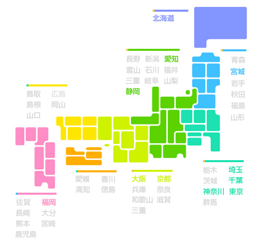 全国店舗地図